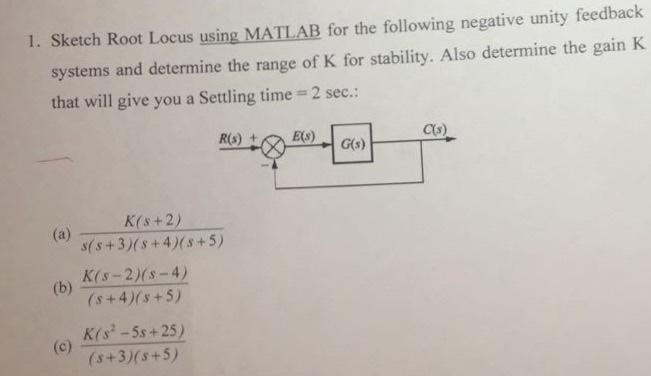 root locus matlab tutorial