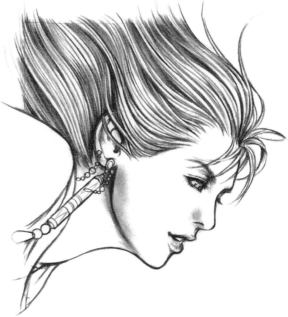 tetsuya nomura art style tutorial