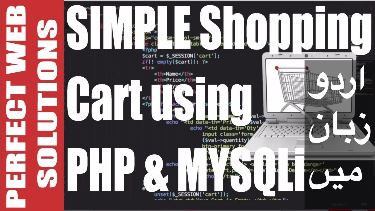 shopping cart tutorial in php with mysql