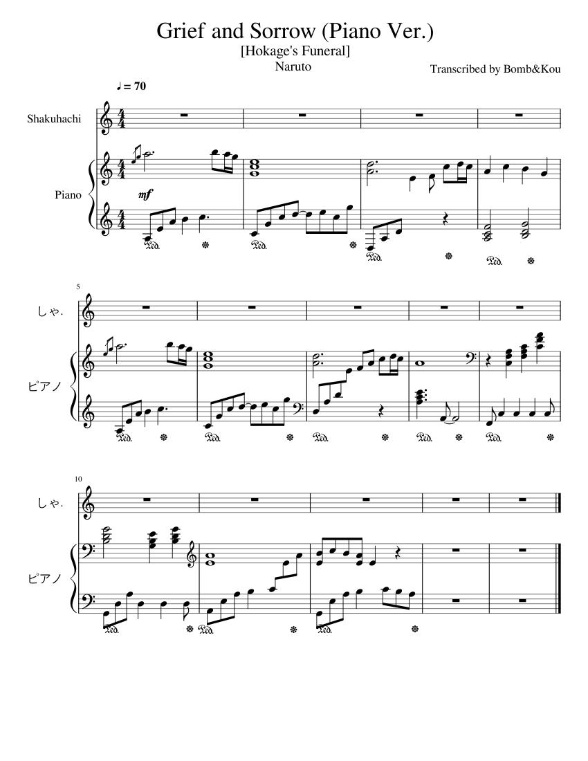 hokage funeral piano tutorial