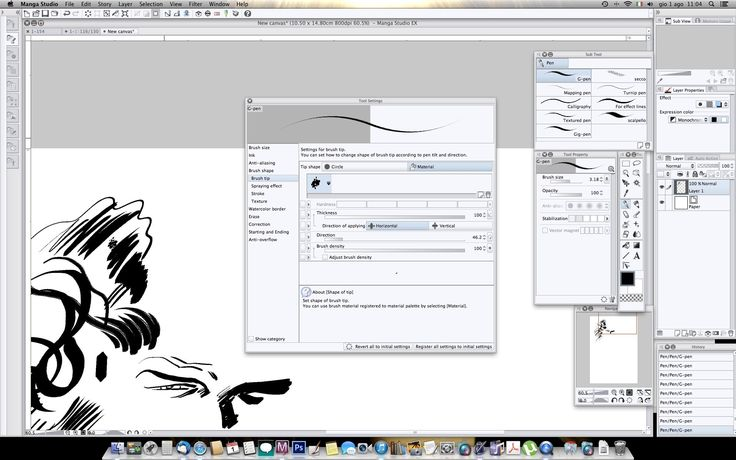 manga studio 5 tutorial