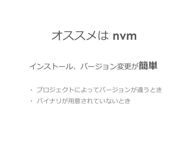 node js tutorial torrent